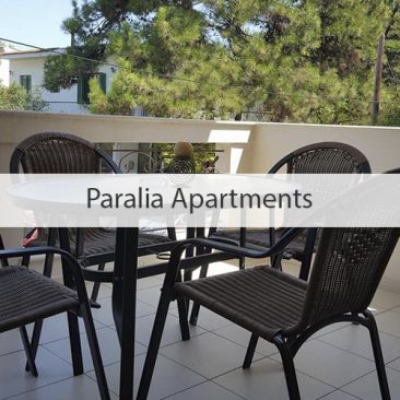 Paralia Аpartments